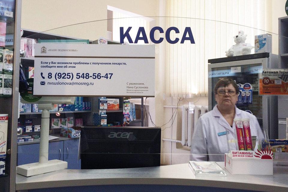В каждой аптеке, где выдаются льготные лекарства, есть информационные листы с электронным адресом и мобильным телефоном министра здравоохранения