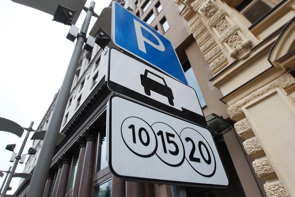 Одним из источников финансирования районных управ станут доходы от платных парковок