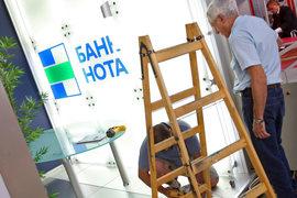 Мораторий – страховой случай, выплаты вкладчикам Нота-банка начнутся не позднее чем через 14 дней с момента его введения, сообщил ЦБ