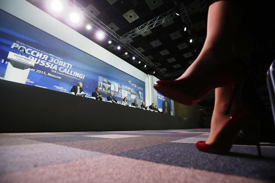 Первый день форума «ВТБ-капитала»