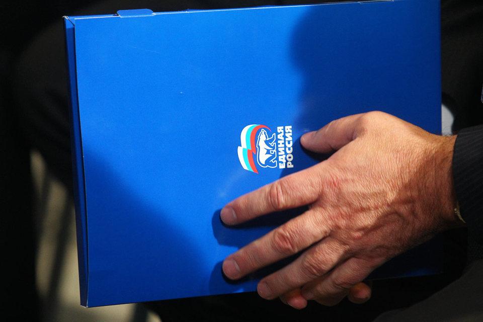 В феврале на съезде будет утвержден документ о порядке проведения праймериз