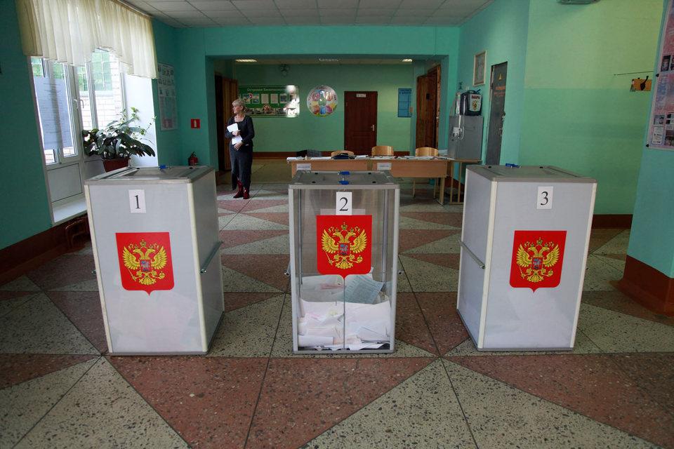 Новый дополнительный понижающий коэффициент «КОЛ-фактор» оценивает способность региональных лидеров обеспечить условия для стабильной деятельности партий и проведения конкурентных выборов