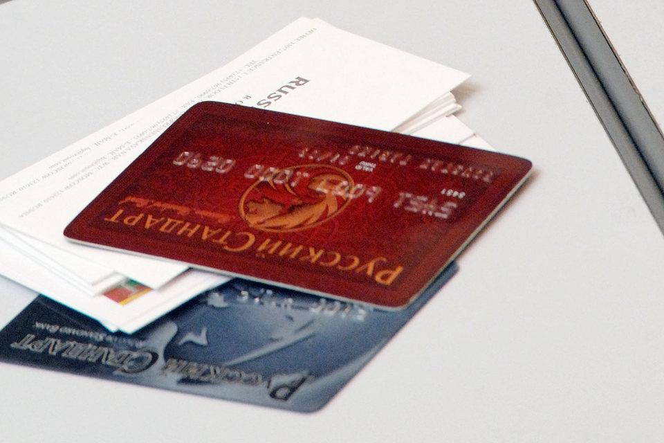 В декабре 2014 г. Роспатент отказал «Русскому стандарту» в охране бренда «Подарочная карта», а суд несколько дней назад подтвердил законность этого решения