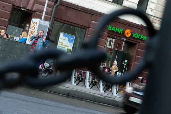 Банк Югра планирует раскрыть основных собственников