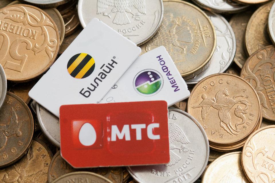 За последние 10 дней размещением своих облигаций занимались «Вымпелком» и «Мегафон», а также АФК «Система», которой принадлежит контрольный пакет в МТС