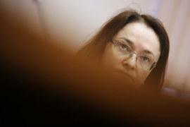 Банк России пригрозил кредитным организациям ужесточением надзора, на фото председатель ЦБ Эльвира Набиуллина