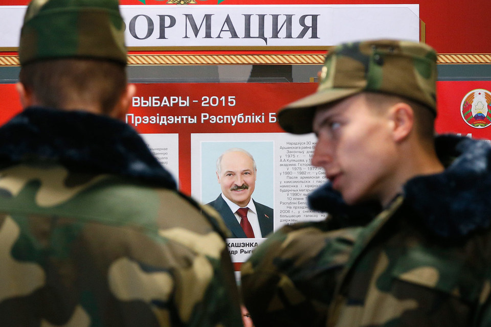 Выборы президента Белоруссии состоялись 11 октября
