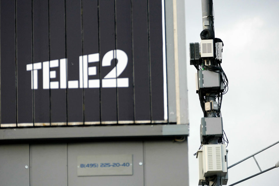 Tele2 начнет работу в Москве 22 октября