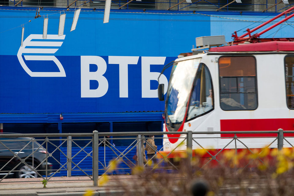 Группа ВТБ присматривается к общественному транспорту Петербурга