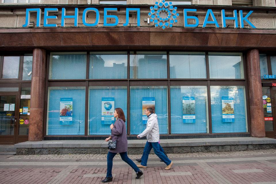 По данным сайта Леноблбанка, у него семь офисов в Ленобласти и Петербурге, а также филиал в Москве и два офиса в Екатеринбурге