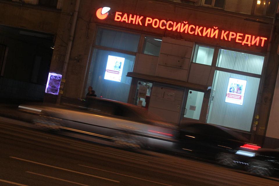 Дыра в головном банке группы, «Российском кредите», разрасталась уже дважды