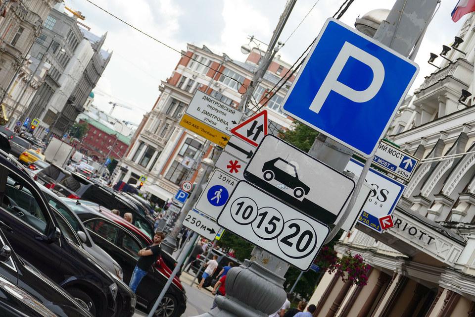 Рост числа платных парковок угрожает стабильности в Москве, считают в Госдуме