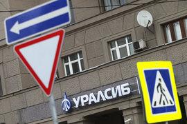 Причина понижения рейтинга банку – слабая позиция по капиталу при ухудшающемся качестве портфеля