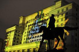 Four Seasons Hotel Moscow сменил хозяина