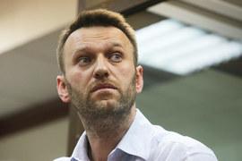 Алексей Навальный проиграл суд костромскому отделению партии «Яблоко»