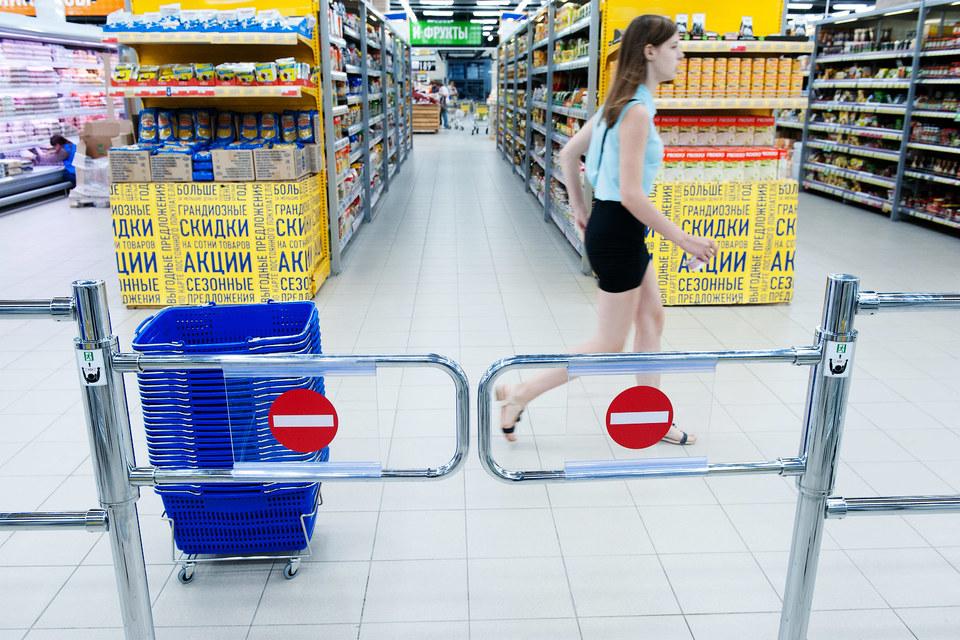 Следующий год может быть рекордным для «Ленты» по числу открытых гипермаркетов