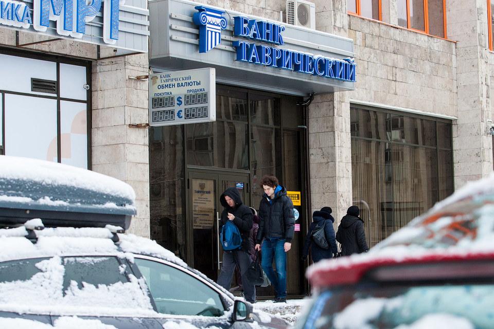 В конце декабря у «Таврического» начались проблемы с ликвидностью