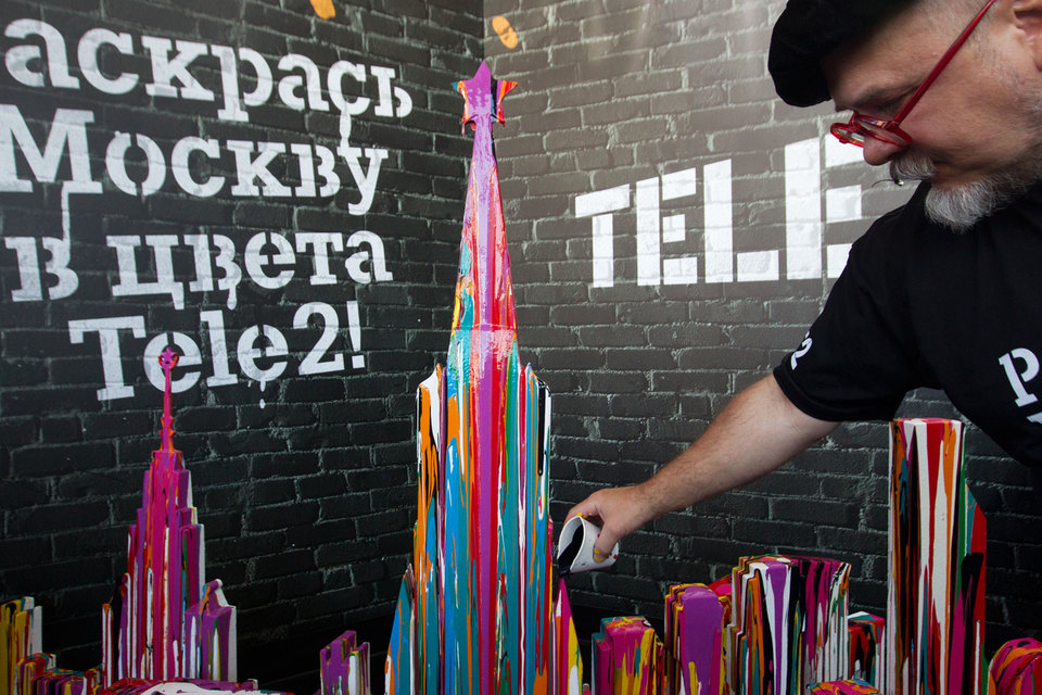 В Москве начинается презентация Tele2