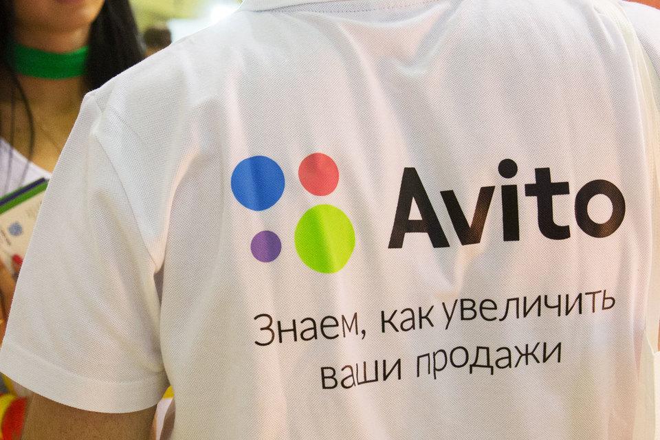 До сих пор Kinnevik был самым крупным инвестором Avito с 31,7% акций