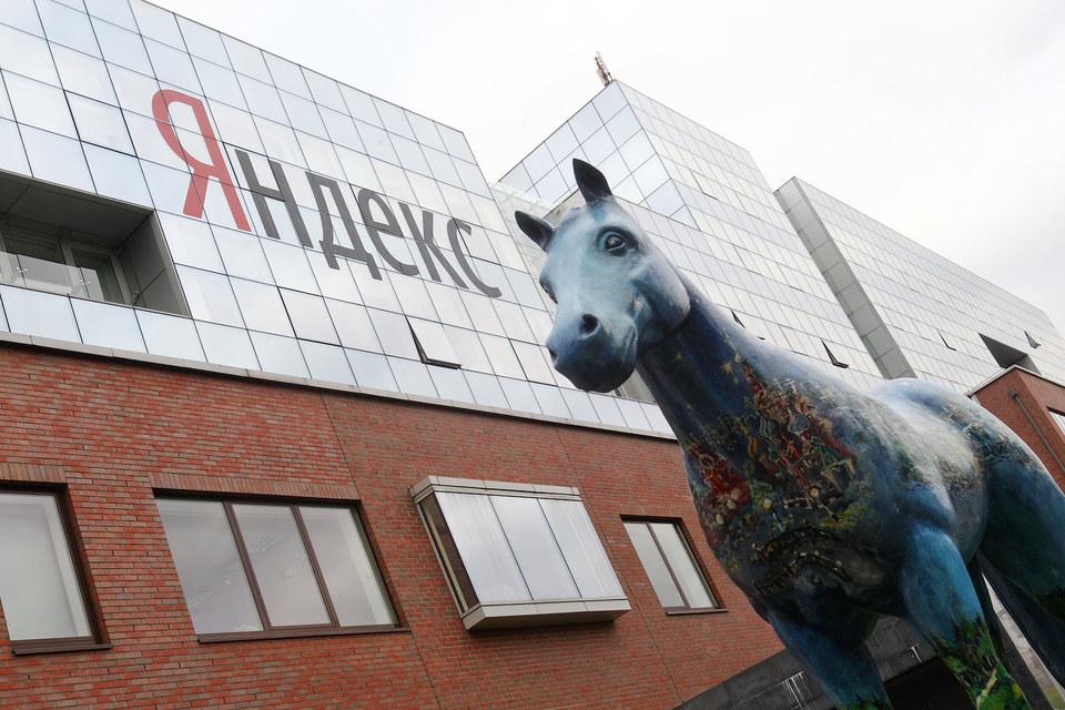 «Яндекс» создает информагентство, где новости станут писать роботы