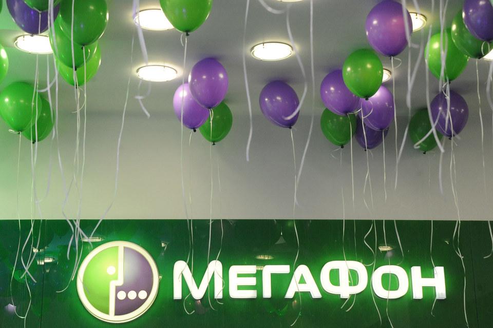 «Мегафон» пошел против рынка