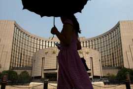 Народный банк Китая снизил ключевую ставку