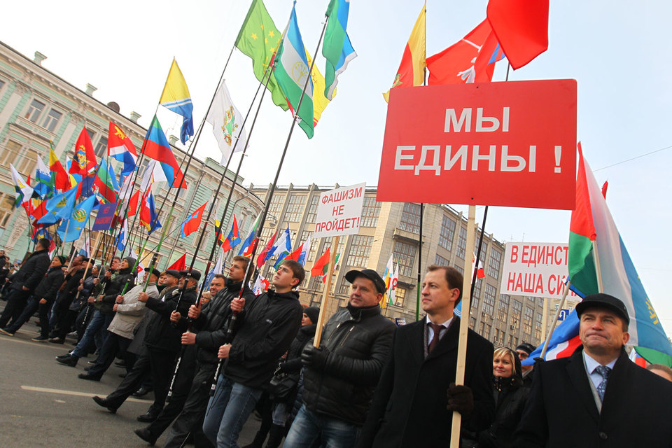 Единство думских партий на шествии этого года будет неполным