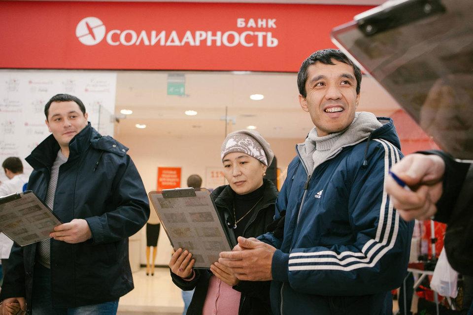 Первую санацию самарского банка «Солидарность» ЦБ объявил в феврале 2014 года и выделил на это 6 млрд рублей