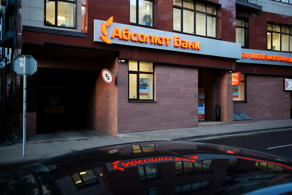«Абсолют банк» хочет вернуть клиентов, которые уже давно прижились у крупных конкурентов