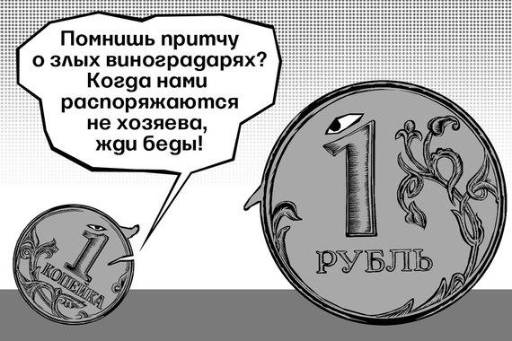 Что изменилось в практике корпоративного управления в России  А Таранин