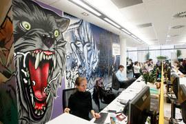 ФАС обвинила «Тинькофф банк» в недобросовестной конкуренции (на фото офис банка)