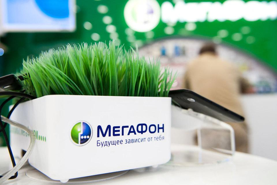Акции «Мегафона» торгуются на Лондонской бирже. К 18.10 мск в среду их стоимость составляла $12,58, а рост за день — 0,20%