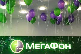 «Мегафон» может сегодня обрадовать инвесторов увеличенными дивидендами