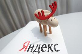 «Яндекс» зарабатывает прежде всего на контекстной рекламе