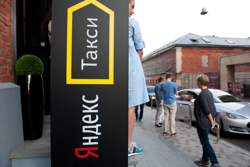 «Яндекс.Такси» нашло новых клиентов