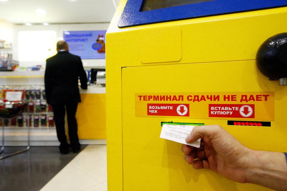 Точки «Евросети» в «Пятерочках» займутся платежами, заняв нишу терминалов, пострадавших от борьбы ЦБ с обналичиванием