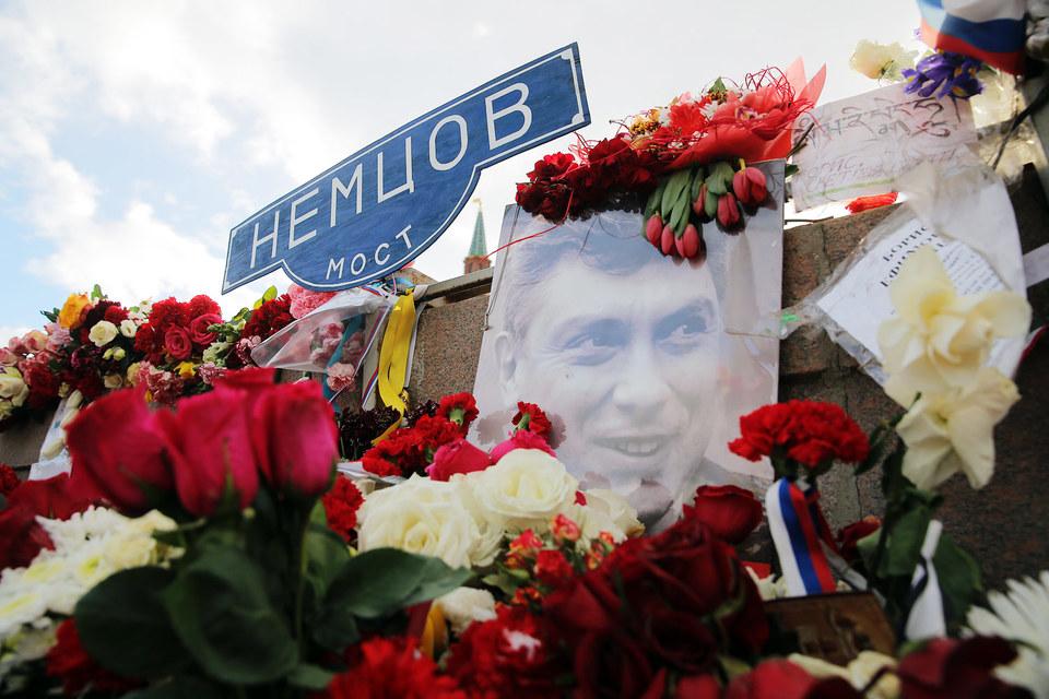 Оппозиционный политик Борис Немцов был застрелен вечером 27 февраля текущего года на Большом Москворецком мосту в Москве
