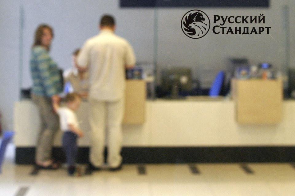 В первом полугодии «Русский стандарт» получил рекордный убыток – 22 млрд руб.