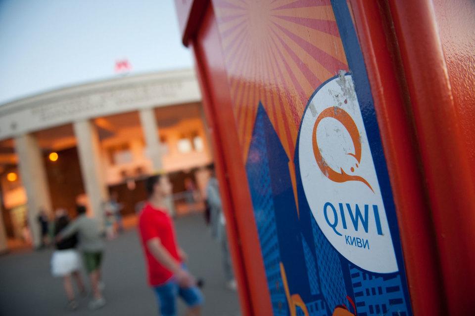 Qiwi сокращает 30 000 терминалов агентской сети