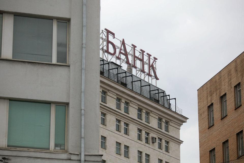 Авторы письма просят дать банкам, удерживающим младший транш, право рассчитывать нормативы достаточности капитала на индивидуальной основе, как если бы портфель кредитов сохранялся на балансе банка