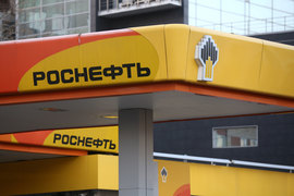 ФАС заподозрила «Роснефть» в завышении цен на бензин на заправках под брендами компании, а также ТНК и ВР