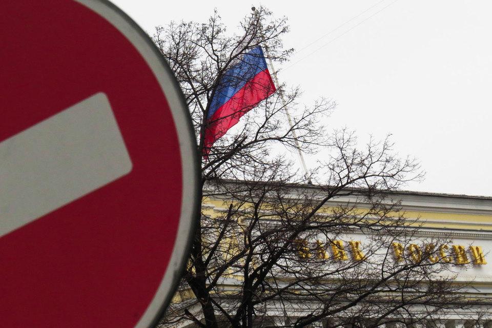 Под санкции ЦБ попали три банка из Московского региона и астраханская кредитная организация