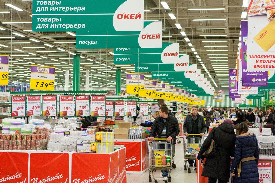 Около 4% российских розничных продаж приходится на Петербург, по данным Infoline