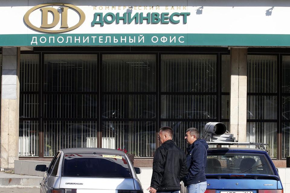 МВД подозревает совладельца КБ «Донинвест» в организации вывода в офшоры около $50 млрд