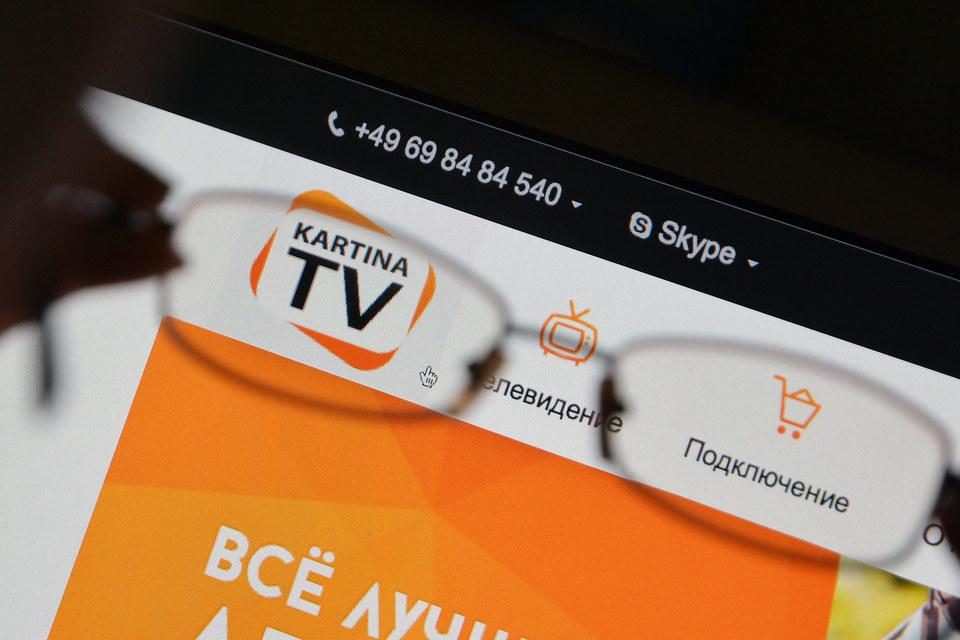 Немецкая прокуратура подозревает в пиратстве Kartina.TV