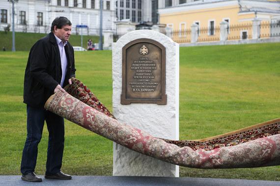 normal 14mq У Кремля заложен памятник князю Владимиру