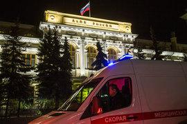 Центробанк выбирал спасателя «Уралсиба» до позднего вечера