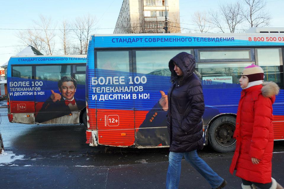 «Бульварное кольцо» и «Мосгортранс» судятся с февраля 2015 г.