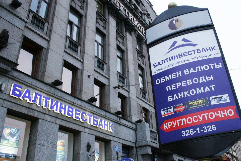В Балтинвестбанк пришли сотрудники СОБРа