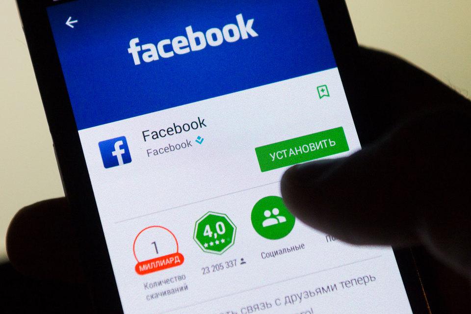 Большую часть выручки Facebook заработала на рекламе – $4,3 млрд., ее продажи в июле-сентябре выросли на 45%